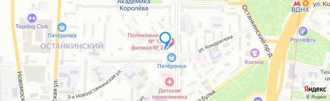 проезд Новоостанкинский 7-й