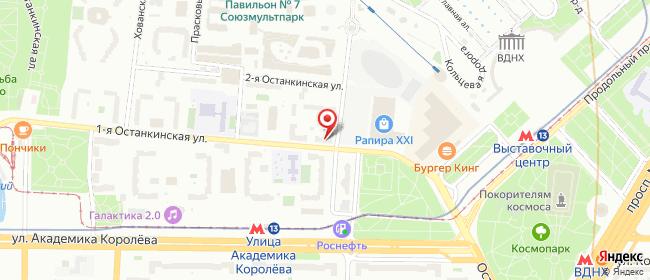 Карта расположения пункта доставки Москва 1-я Останкинская в городе Москва