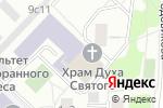 Схема проезда до компании Интехника в Москве
