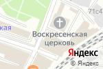 Схема проезда до компании Светлана Голд в Москве