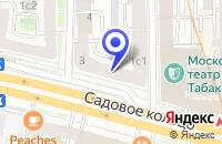 Схема проезда до компании КОНСАЛТИНГОВАЯ КОМПАНИЯ ГРЕЙСОЛТИГ в Москве