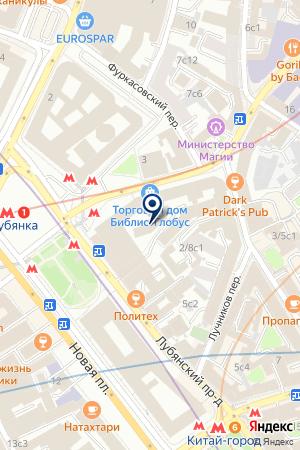 РЕДАКЦИЯ ЖУРНАЛА ТВОЕ ЗДОРОВЬЕ на карте Москвы