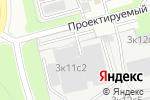 Схема проезда до компании Safepostavka.ru в Москве