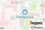 Схема проезда до компании Роскосмос в Москве
