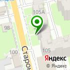 Местоположение компании А-Тек