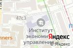 Схема проезда до компании Sunny Wind в Москве