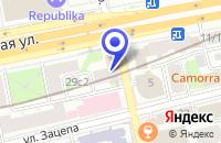 Схема проезда до компании КБ ЯПЫ КРЕДИ БАНК МОСКВА в Москве