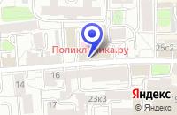 Схема проезда до компании АКТИОН в Москве