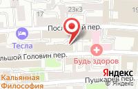 Схема проезда до компании Игрек Консалтинг в Москве