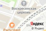 Схема проезда до компании Сона импэкс в Москве