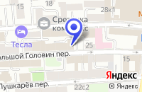 Схема проезда до компании АКБ КРЕДИТСОЮЗКОМБАНК в Москве