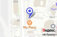 Схема проезда до компании ЛИЗИНГОВАЯ КОМПАНИЯ CARSTAFF в Москве