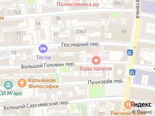 Аренда офиса 760 м2 в особняке, метро Сухаревская
