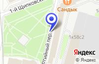 Схема проезда до компании МЕБЕЛЬНЫЙ САЛОН ЭЛЬФАМАРКЕТ в Москве