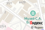 Схема проезда до компании Транснефть в Москве