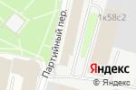 Схема проезда до компании Южная Транспортная Компания в Москве