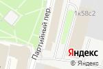 Схема проезда до компании Ирма в Москве