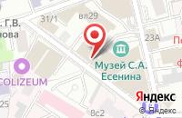 Схема проезда до компании Инжстрой-17 в Москве