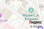 Схема проезда до компании Бизнес Центр Елены Леднёвой в Москве