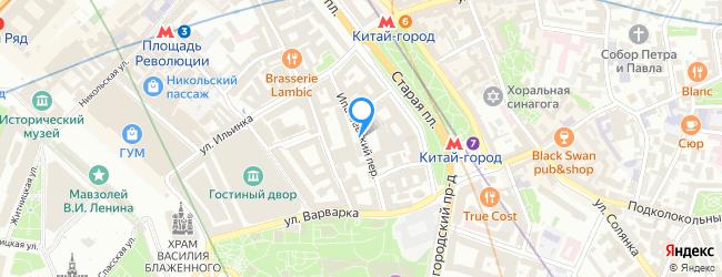 Ипатьевский переулок