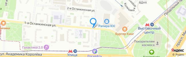 переулок Останкинский 5-й