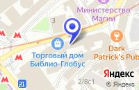 Схема проезда до компании МЕБЕЛЬНЫЙ САЛОН АКСИОМА в Москве