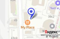 Схема проезда до компании ДОПОЛНИТЕЛЬНЫЙ ОФИС КБ ФОНДСЕРВИСБАНК в Москве
