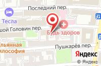 Схема проезда до компании Альтстрой в Москве