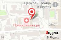 Схема проезда до компании Кутузовское-1 в Москве
