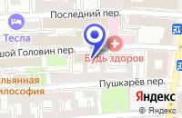Схема проезда до компании ЭНЕРГОСТРОЙТЕХ в Москве