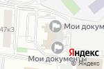 Схема проезда до компании Ё-Офис в Москве