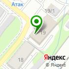 Местоположение компании MESHKOFF