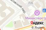 Схема проезда до компании Форма в Москве