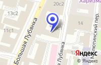 Схема проезда до компании УПРАВЛЕНИЕ ФЕДЕРАЛЬНОЙ СЛУЖБЫ БЕЗОПАСНОСТИ ПО Г. МОСКВЕ И МОСКОВСКОЙ ОБЛАСТИ в Москве