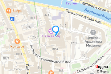 Афиша места 5 звезд на Новокузнецкой