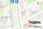 Схема проезда до компании Дом Мёда в Москве