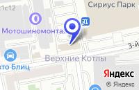Схема проезда до компании ПТФ МОСКОМПЛЕКТМЕБЕЛЬ в Москве