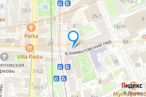 Сдается комната в пятикомнатной квартире в Москве м. Новокузнецкая, Климентовский переулок, 6