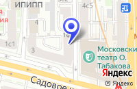 Схема проезда до компании ДОПОЛНИТЕЛЬНЫЙ ОФИС № 7811/0436 в Москве