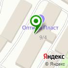 Местоположение компании Оптима Пласт