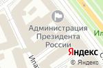 Схема проезда до компании Экспертное Управление Президента РФ в Москве