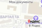 Схема проезда до компании Аква 911 в Москве