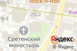 Схема проезда до компании Храм Сретения Владимирской Иконы Божией Матери в Москве