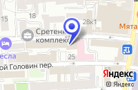 Схема проезда до компании АРХИТЕКТУРНО-ПРОЕКТНАЯ ФИРМА ЦЕНТРИНВЕСТ в Москве