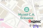 Схема проезда до компании Азбука рекламы в Москве