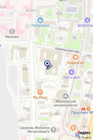 ИНФОРМАЦИОННОЕ АГЕНТСТВО КРЕДИТ-ЭКСПРЕСС на карте Москвы