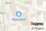 Схема проезда до компании Waffel House в Москве