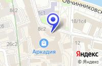 Схема проезда до компании БИЗНЕС-ЦЕНТР ЗАМОСКВОРЕЧЬЕ в Москве