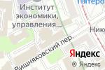 Схема проезда до компании Dot motion в Москве