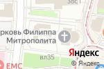 Схема проезда до компании Часовня просветителей земли Сибирской в Москве